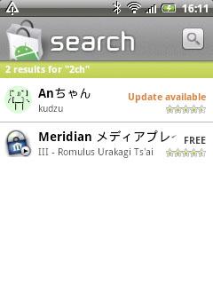 Anchan1
